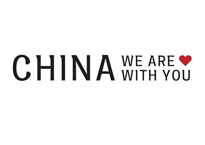 China-We-Are-With-You-Logo
